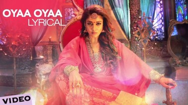 Oyaa Oyaa Song Lyrics