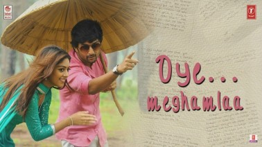 Oye Meghamla Song Lyrics