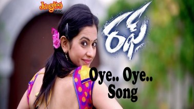 Oye Oye Song Lyrics