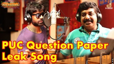 PUC Question Paper Leak Song Lyrics