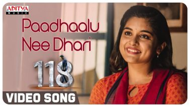 Paadhaalu Nee Dhari Song Lyrics