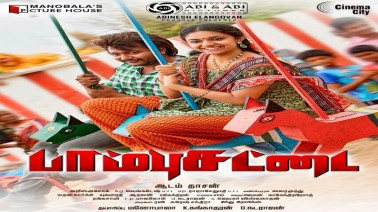 Paambhu Sattai Lyrics