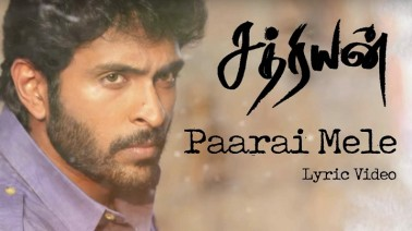 Paarai Mele Song Lyrics