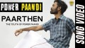 Paarthen Song Lyrics