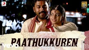 Paathukkuren Song Lyrics