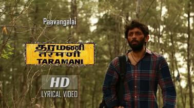 Paavangalai Song Lyrics