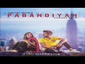 Pabandiyan Song Lyrics