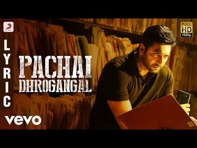 Pachai Dhrogangal Song Lyrics