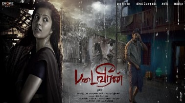 Padai Veeran Lyrics