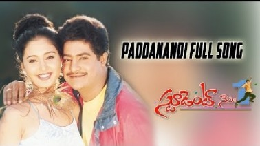 Paddamandi Premalo Song Lyrics