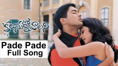 Pade Pade Song Lyrics