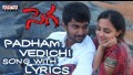 Padham Vidichi Song Lyrics