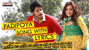 Padipoya Song Lyrics