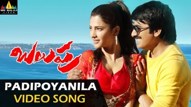 Padipoyanila Song Lyrics