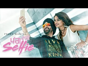 Pagg Wali Selfie Song Lyrics