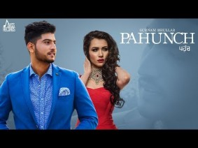 Pahunch Song Lyrics