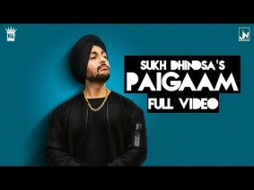 Paigaam Song Lyrics