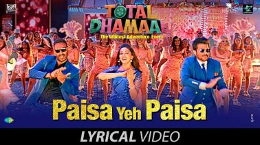 Paisa Yeh Paisa Song Lyrics
