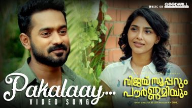 Pakalaay Song Lyrics