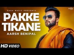 Pakke Tikane Song Lyrics