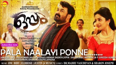 Pala Naallayi Song Lyrics