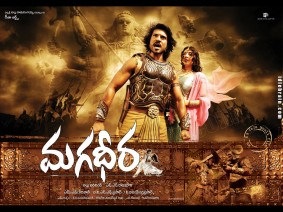 Panchadara Bomma Song Lyrics