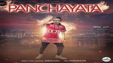 Panchayata song Lyrics