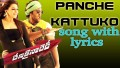 Panche Kattuko Song Lyrics