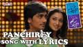 Panchirey Song Lyrics