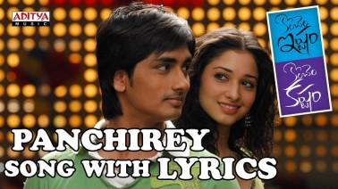 Panchirey Song Lyrics