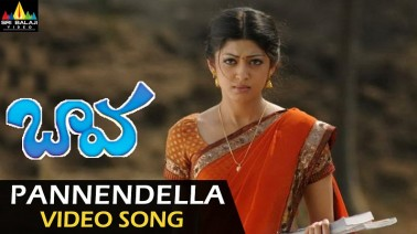 Pannendella Praayam Song Lyrics