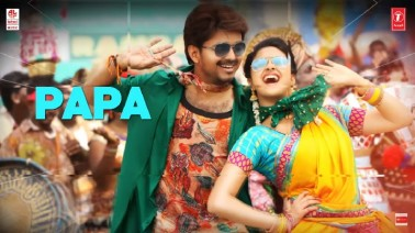 Papa Papa Song Lyrics
