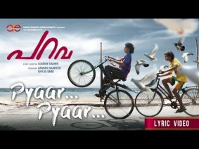 Pyaar Pyaar Song Lyrics