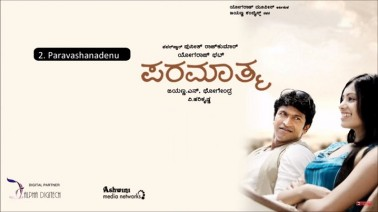 Paravasha Naadenu Song Lyrics