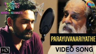 Parayuvanariyathe Song Lyrics