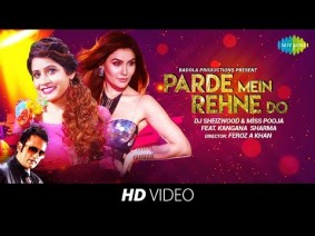 Parde Mein Rehne Do Song lyrics