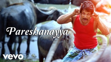 Pareshanayya Song Lyrics