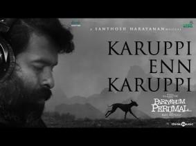Karuppi Song Lyrics