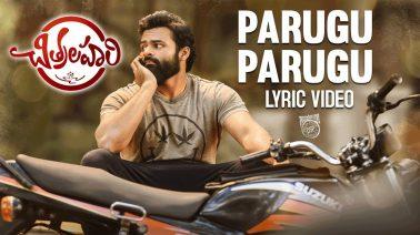 Parugu Parugu Song Lyrics