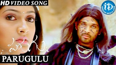 Parugulu Song Lyrics