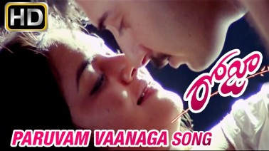 Paruvam Vaanala Song Lyrics
