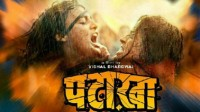 Pataakha Lyrics
