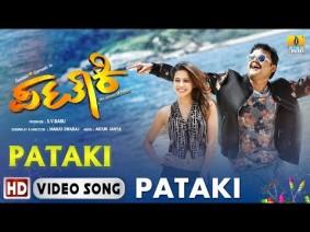 Pataki Title Track Song Lyrics