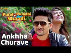 Ankhha Churave Song Lyrics