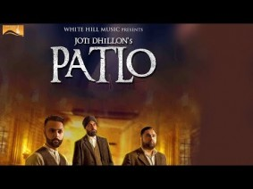Patlo Song Lyrics