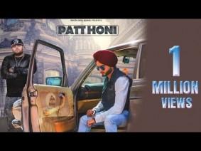 Patt Honi Song Lyrics