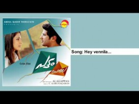 Hey Vennila Song Lyrics