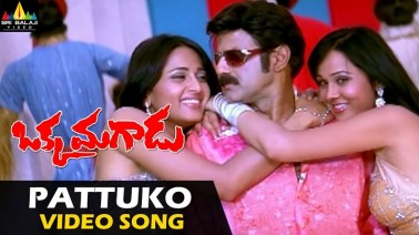 Pattuko Song Lyrics
