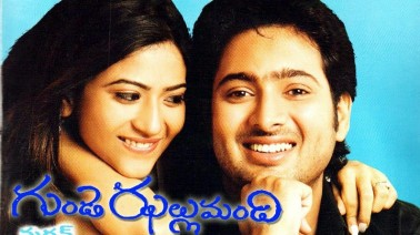 Pavada Kastha Song Lyrics