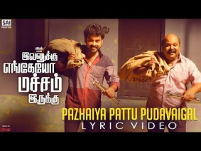 Pazhaiya Pattu Pudavaigal Song Lyrics